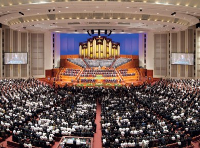 Lds general conference center