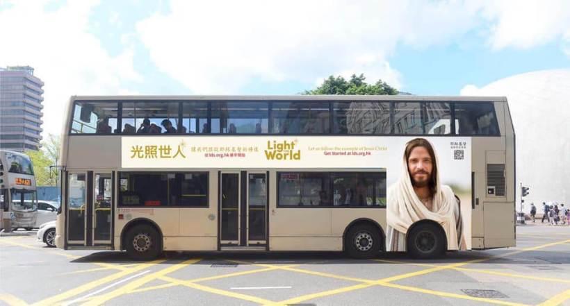 #LightTheWorld on a bus in Hong Kong? It's a thing . . .