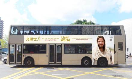 #LightTheWorld on a bus in Hong Kong? It's a thing . . .