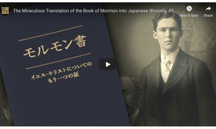The Miraculous Translation of the Book of Mormon into Japanese (from Book of Mormon Central)