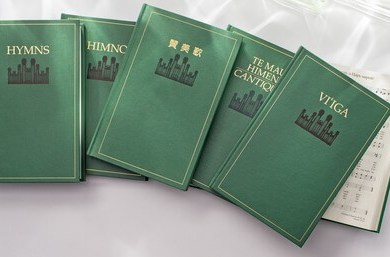LDS Hymnbook Tad Walch most requested hymn Deseret News