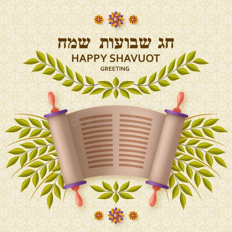 To our Jewish friends: Chag Shavuot Sameach