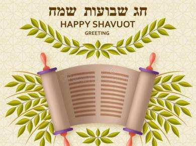 To our Jewish friends: Chag Shavuot Sameach
