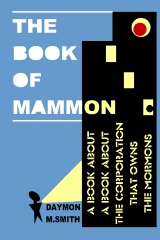 daymon smith dissertation