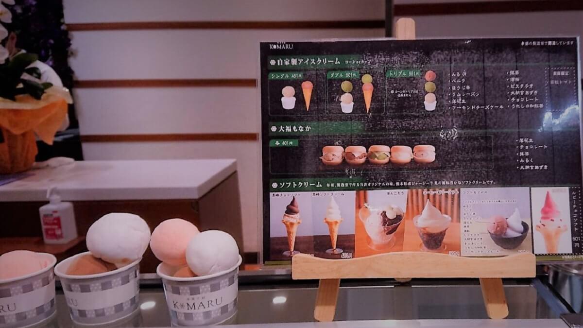 【福岡 ニューオープン】氷菓子屋 K MARU/ソフトクリーム