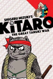 Kitaro: The Great Tanuki War is a Great Pickup for Asian Pacific American Heritage Month