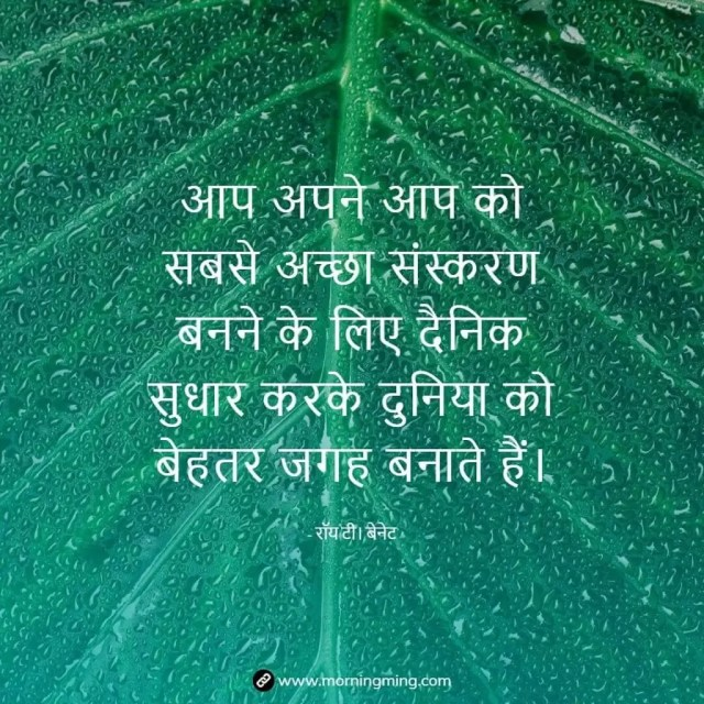 business motivational quotes in hindi