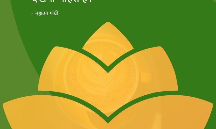 Best 40+ Famous Mahatma Gandhi Quotes in Hindi [FREE]