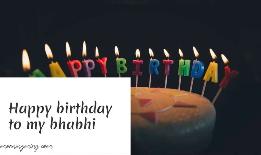 Best Unique Birthday Wishes for Bhabhi for Free