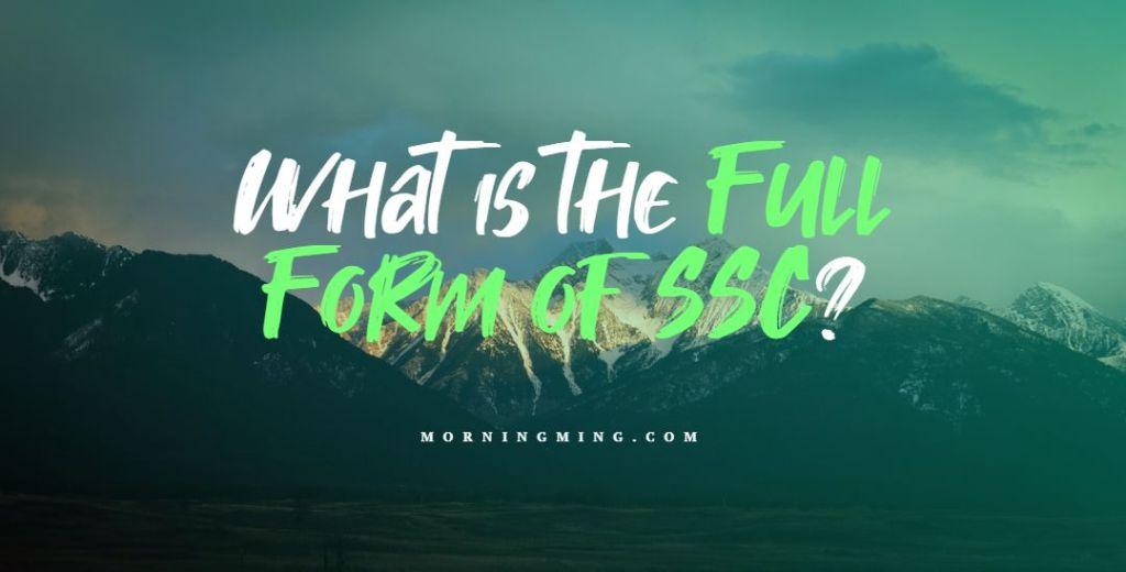 ssc_full_form
