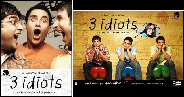三個傻瓜 (3 idiots)