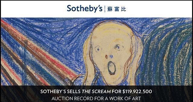 scream-001a4 - 魔旅士 :: MORRISJFWONG