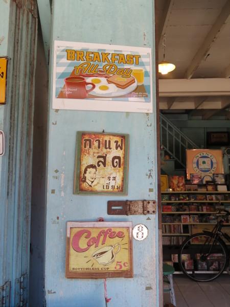Hachi Coffee and Bike Shop, Prachuap Khiri Khan