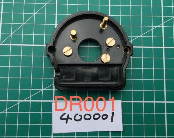 DR001
