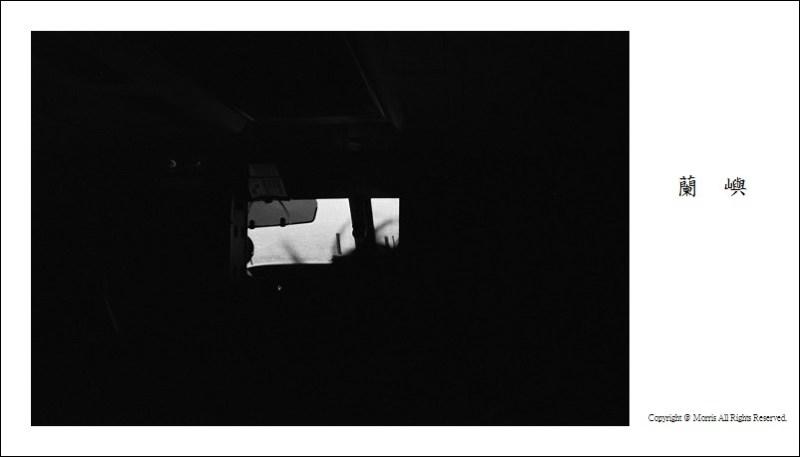 黑白記憶 (41)