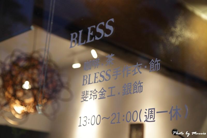 bless (2)