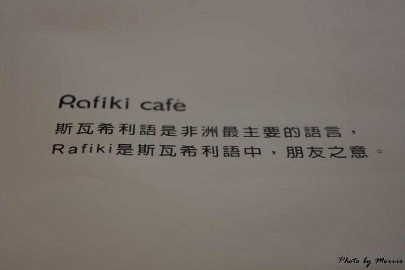 Rafiki Cafe (02)