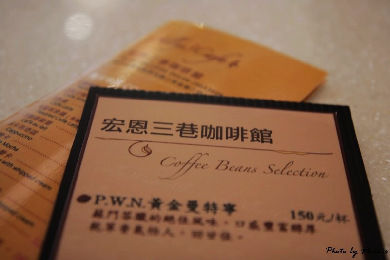Ally 3 Cafe‧宏恩三巷咖啡館