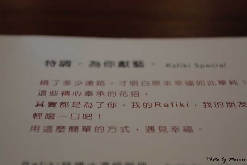 Rafiki Cafe (24)