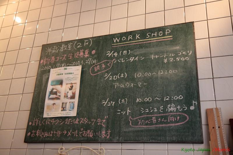 柴洋京都店 (05)