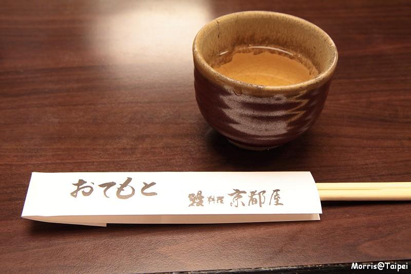 京都屋 (6)