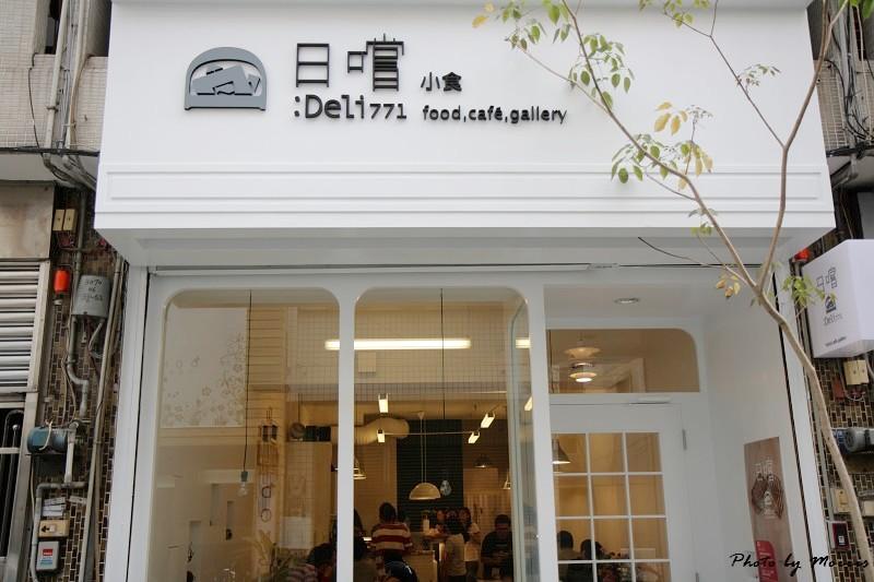 日嚐小食 (40)
