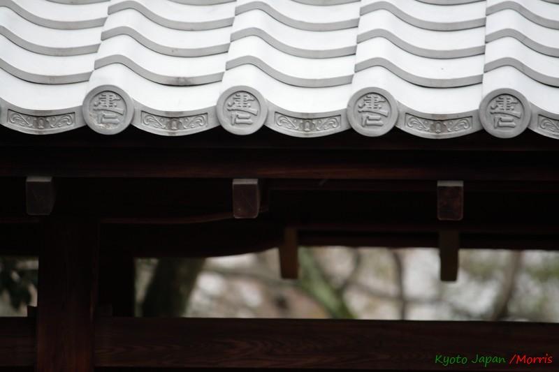 京禪味‧建仁寺 (58)