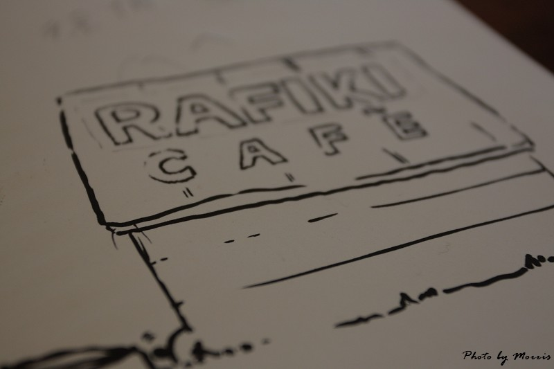 Rafiki Cafe (17)