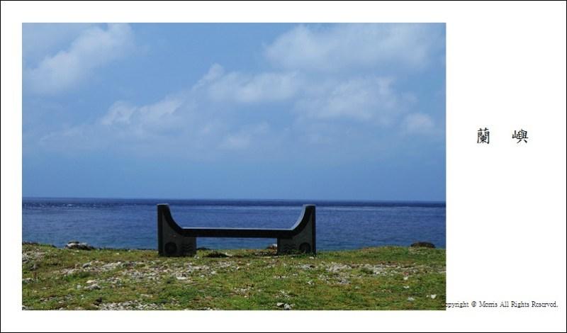 藍色的海嶼 (26)