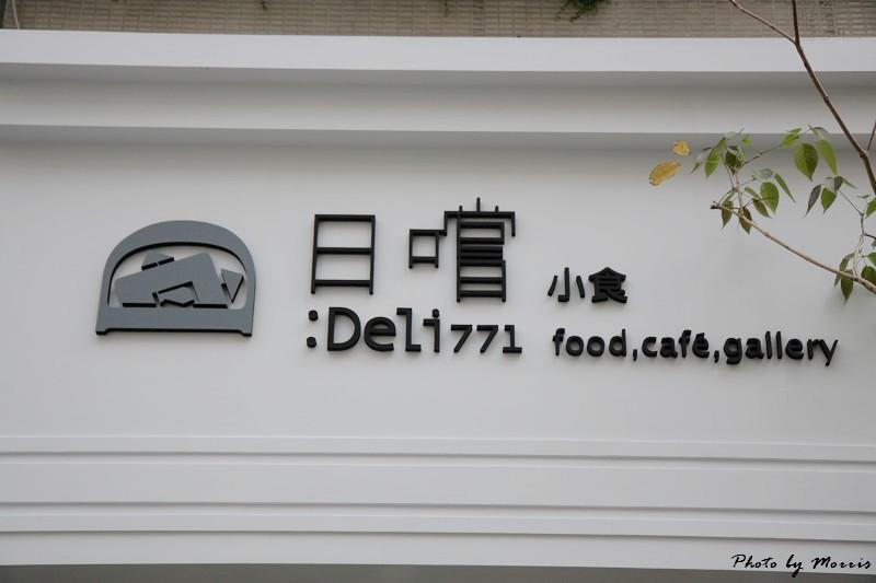日嚐小食 (42)