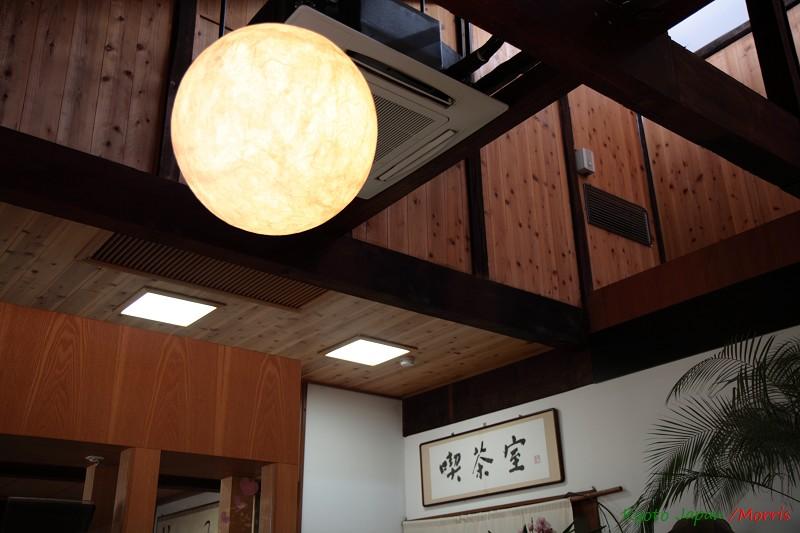 中村藤吉本店 (12)