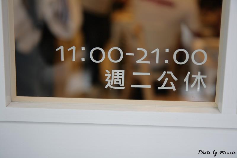 日嚐小食 (49)