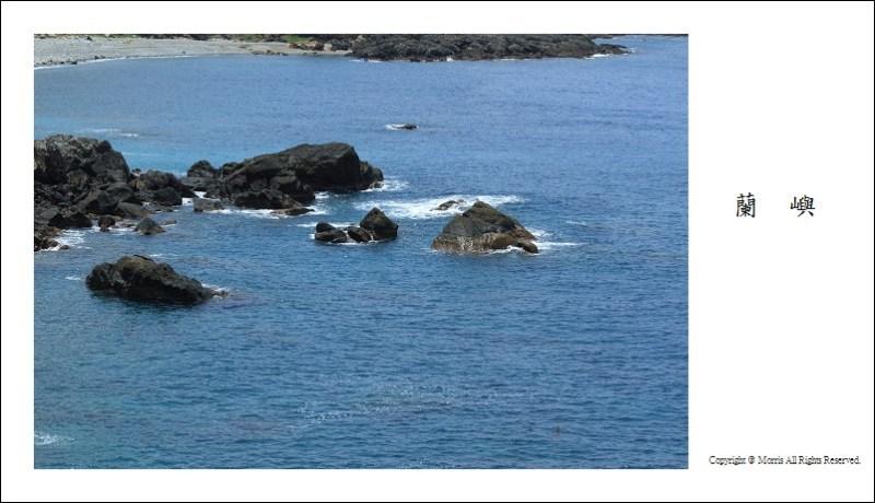 藍色的海嶼 (2)