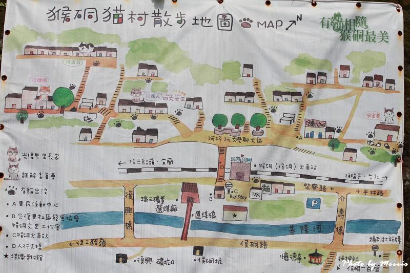 散步猴硐貓村