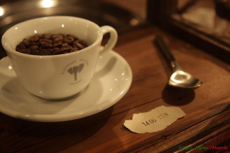 ELEPHANT FACTORY CAFE (10)