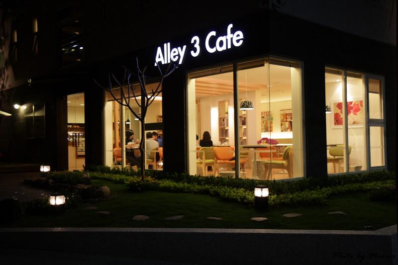 Ally 3 Cafe‧宏恩三巷咖啡館 (47)