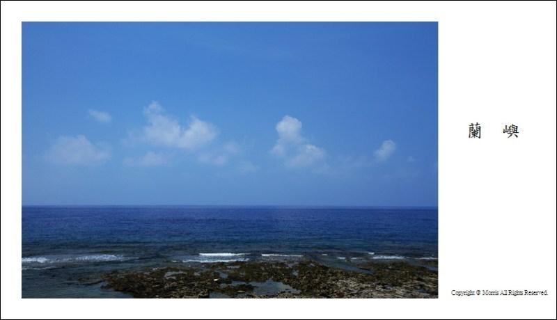 藍色的海嶼 (21)