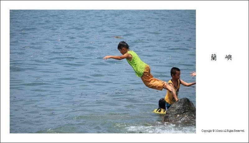 [蘭嶼] 跳躍 (4)