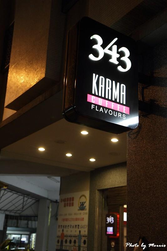 KARMA COFFEE (27)