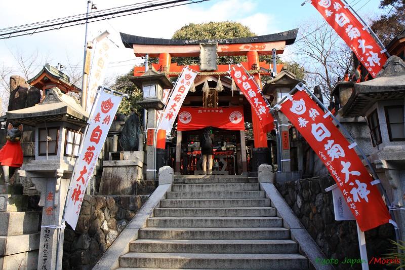 伏見稻荷神社 (56)