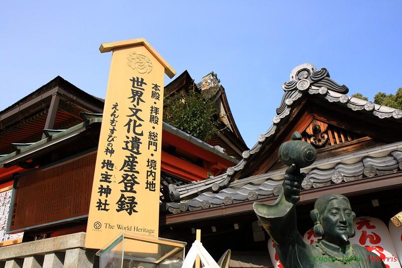 清水寺 (28)