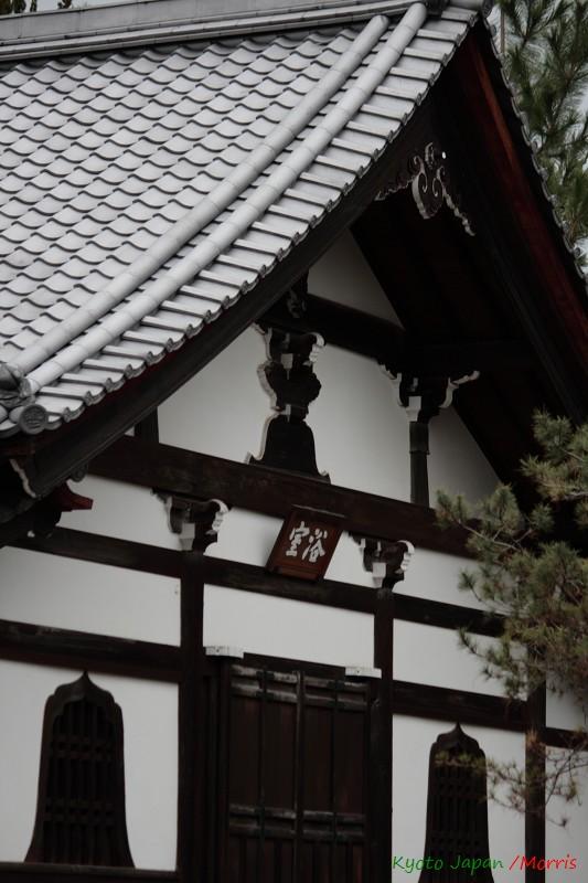 京禪味‧建仁寺 (73)