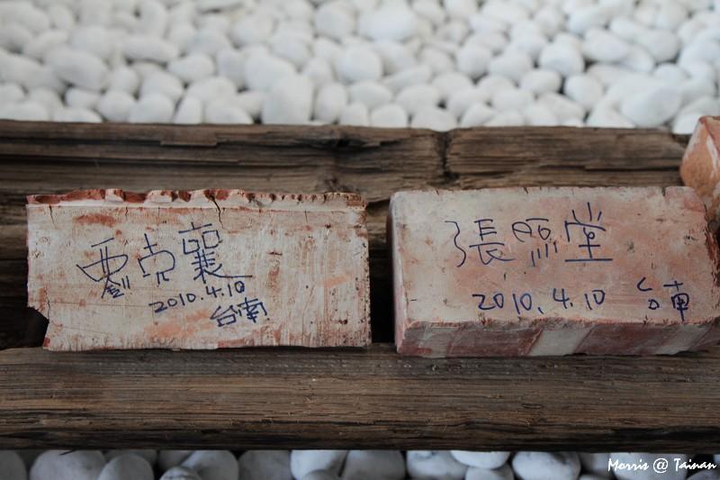 飛魚記憶美術館 (29)