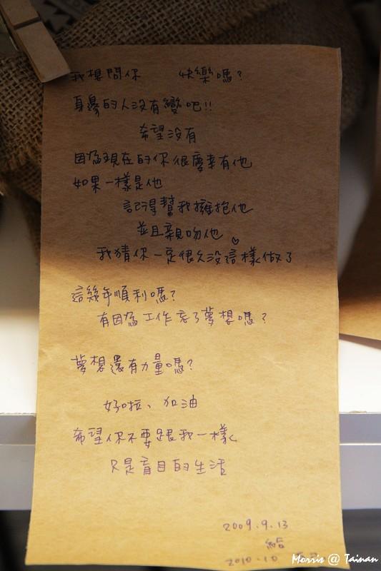 飛魚記憶美術館 (21)