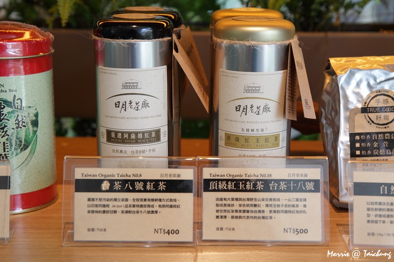櫸木咖啡 (13)