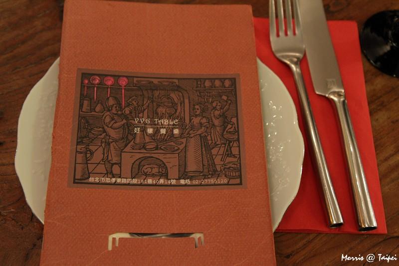 好樣餐桌 (15)