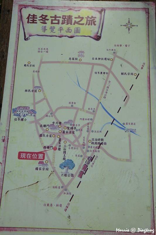 漫步佳冬古厝群 (25)