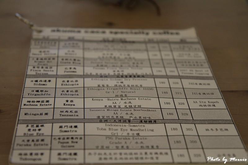 akuma caca 可可設設人文咖啡 (4)
