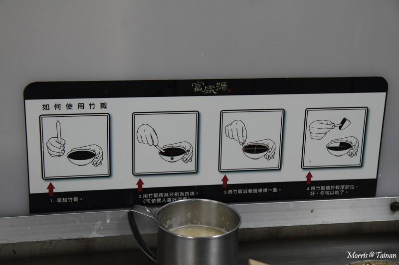 國華街 富盛號碗粿 (2)
