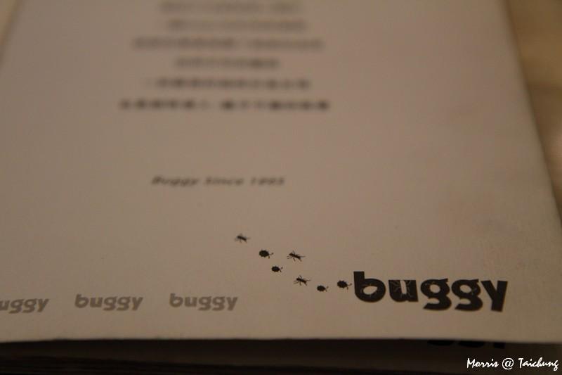 buggy coffee (2)